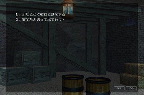 人形姫は見届ける Game Screen Shot3