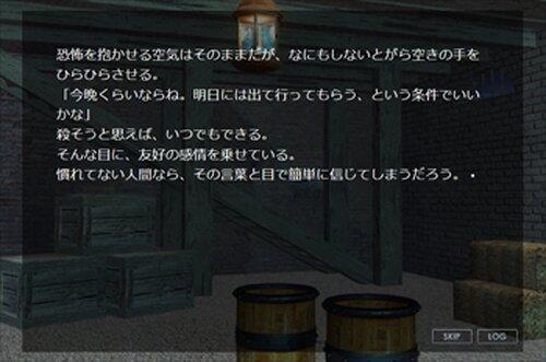 人形姫は見届ける Game Screen Shot4