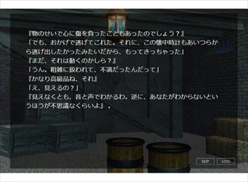 人形姫は見届ける Game Screen Shots