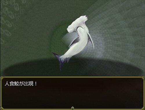 釣り師クロードの冒険 Game Screen Shot4
