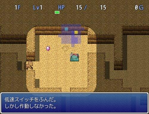 スライムの不思議なダンジョン Game Screen Shot1