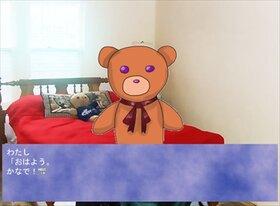 kanade Game Screen Shot2