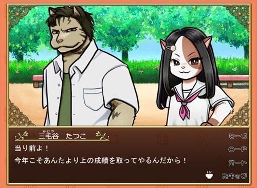 激熱ラーメン同好会 Game Screen Shot1