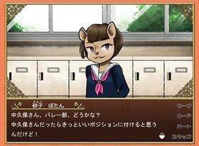 激熱ラーメン同好会 Game Screen Shot2
