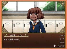 激熱ラーメン同好会 Game Screen Shot3