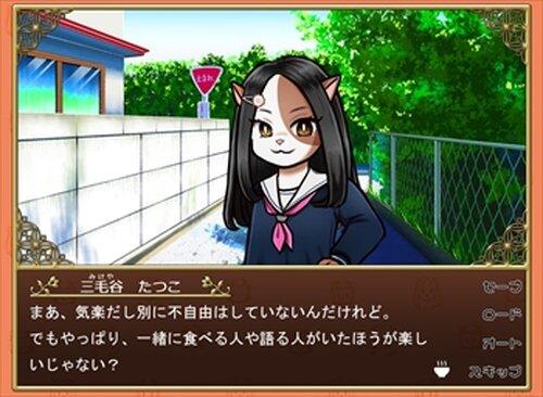 激熱ラーメン同好会 Game Screen Shot5