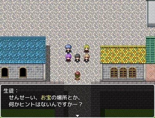 Mistaria宝探しゲーム Game Screen Shot2