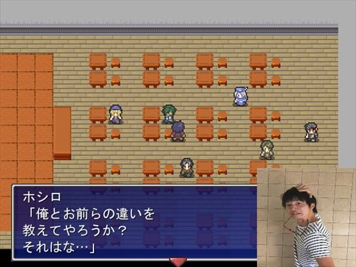 愚者の道 Game Screen Shot
