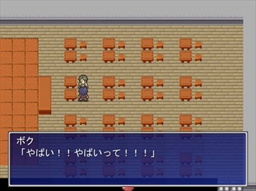 愚者の道 Game Screen Shot4