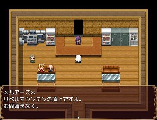 The Last Hope Game Screen Shot