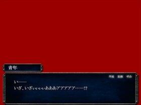 フィギュリンの街 Game Screen Shot5