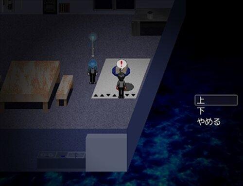 海月は瓶の中で漂う Game Screen Shot4