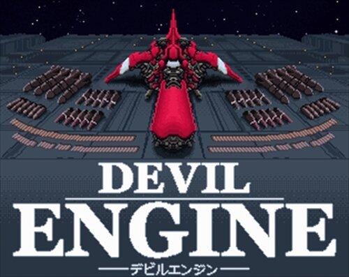 Devil Engine Game Screen Shots