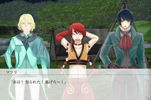 IoLite-アイオライト- Game Screen Shot1