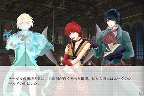 IoLite-アイオライト- Game Screen Shot2