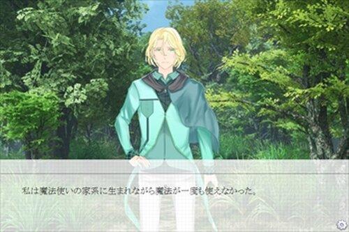 IoLite-アイオライト- Game Screen Shot3