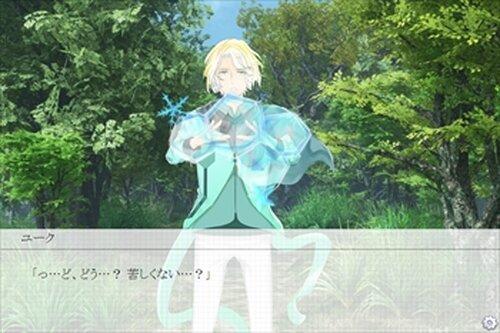 IoLite-アイオライト- Game Screen Shot4