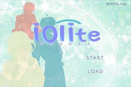IoLite-アイオライト- Game Screen Shots