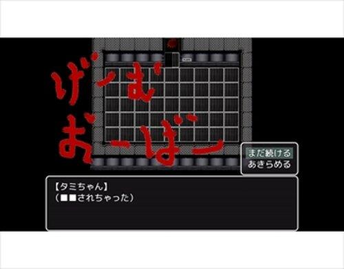 普通の女の子が危険な脱出ゲームしてみた Game Screen Shots