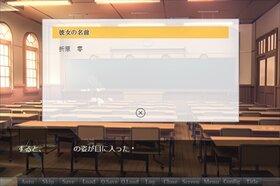 Decide Game Screen Shot3