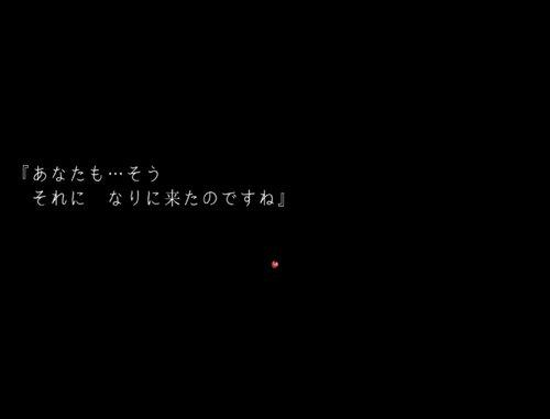 夏のあかり Game Screen Shot3