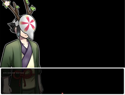 夏のあかり Game Screen Shot4