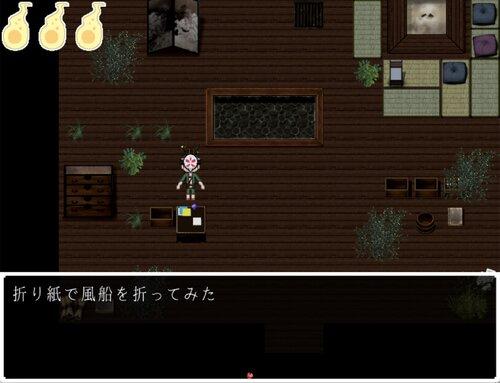 夏のあかり Game Screen Shot5