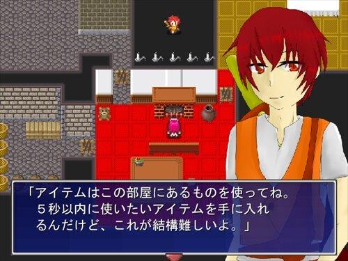 メイドと枕投げ Game Screen Shot