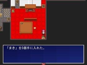 メイドと枕投げ Game Screen Shot2