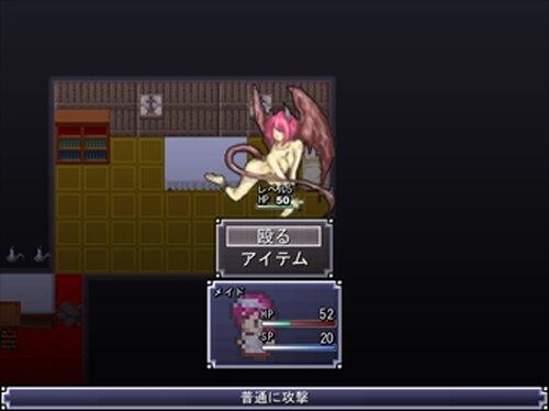 メイドと枕投げ Game Screen Shots