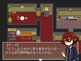 ヴァンのおいしいおくりもの Game Screen Shot2