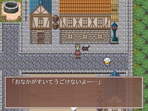 ヴァンのおいしいおくりもの Game Screen Shot4