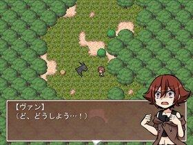 ヴァンのおいしいおくりもの Game Screen Shot5