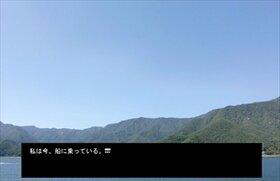 水面に映る森 Game Screen Shot3
