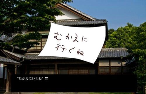 水面に映る森 Game Screen Shot4