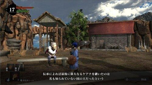 NOSE ver3 Game Screen Shot2