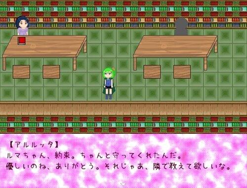 桜が咲くまで Game Screen Shot1