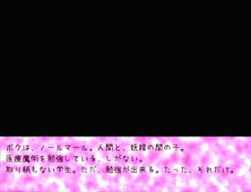 桜が咲くまで Game Screen Shot3