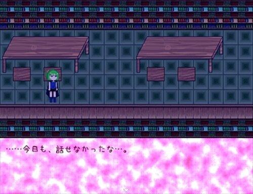 桜が咲くまで Game Screen Shot4