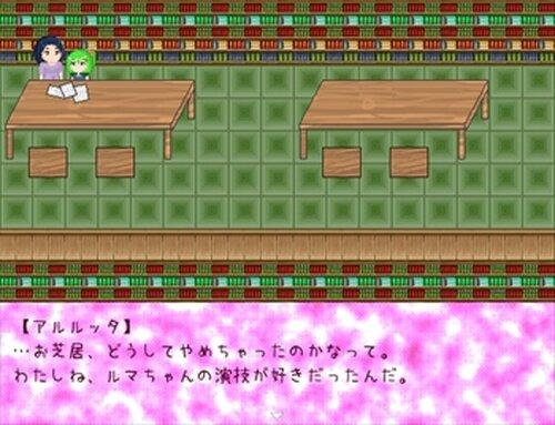桜が咲くまで Game Screen Shot5