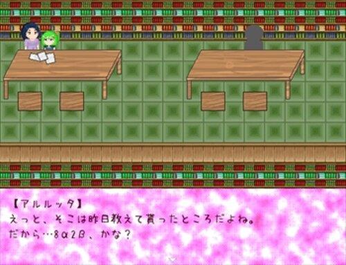 桜が咲くまで Game Screen Shots