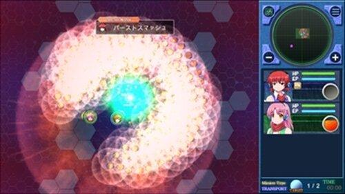 Transer & Buster 体験版 Game Screen Shot4