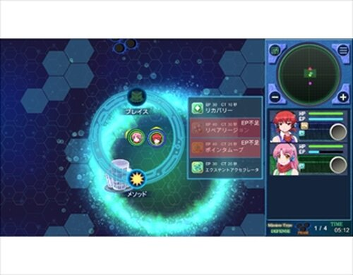 Transer & Buster 体験版 Game Screen Shots