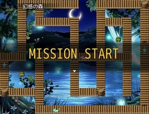 黒き孤狼~アッシュの魔物討伐記~ Game Screen Shot2