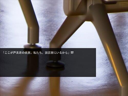 #N Game Screen Shot4