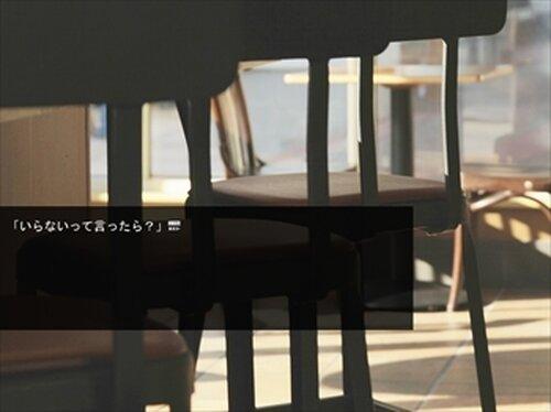 #N Game Screen Shots