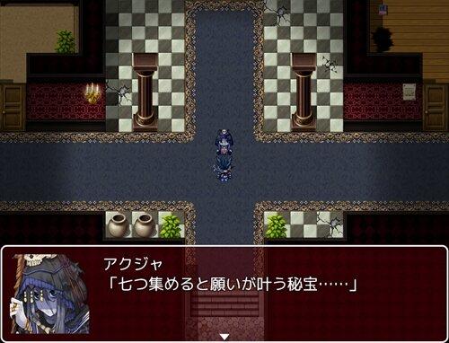 根暗男子と犬と霊 Game Screen Shot