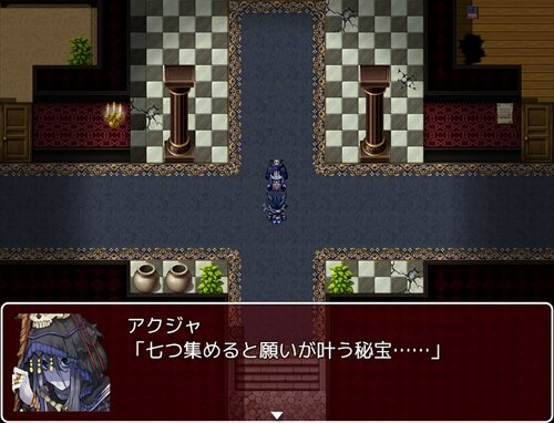 根暗男子と犬と霊 Game Screen Shot1