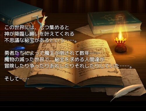 根暗男子と犬と霊 Game Screen Shot2