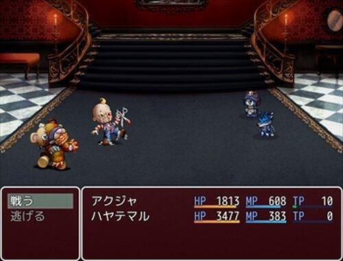 根暗男子と犬と霊 Game Screen Shot3